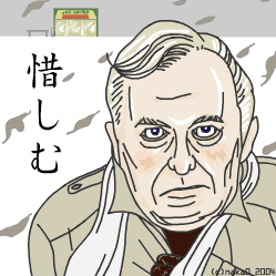 イビチャ・オシムの画像 p1_3